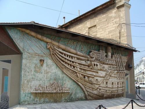 Музей Грина, Феодосія - Музей Грина, Феодосия